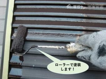 岸和田市の雨戸をローラーで塗装します