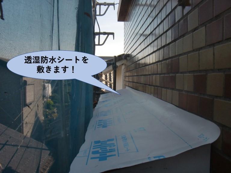 岸和田市の庇に透湿防水シートを敷きます