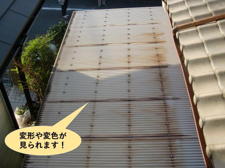 和泉市の波板に変形や変色が見られます