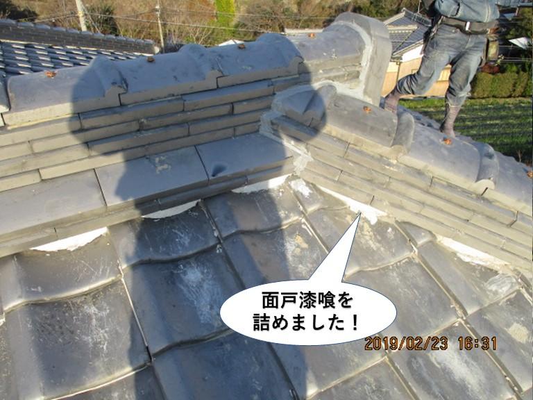 岸和田市の降り棟の面戸漆喰を詰めました