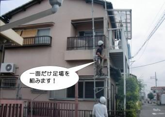 貝塚市永吉の一部足場建設中