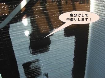 貝塚市の外壁を色分けして中塗り