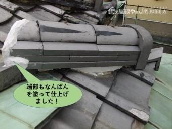 岸和田市の隅棟の端部もなんばんを塗って仕上げました