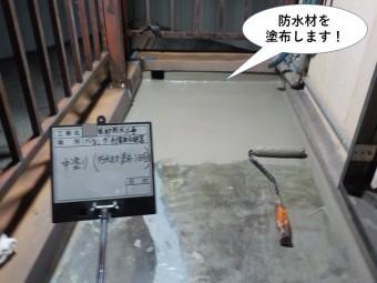 阪南市のベランダに防水材を塗布します