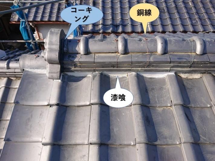 泉南市で漆喰を詰めて棟の修復完了