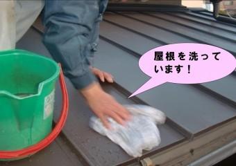 岸和田市のガルバリューム鋼板屋根清掃