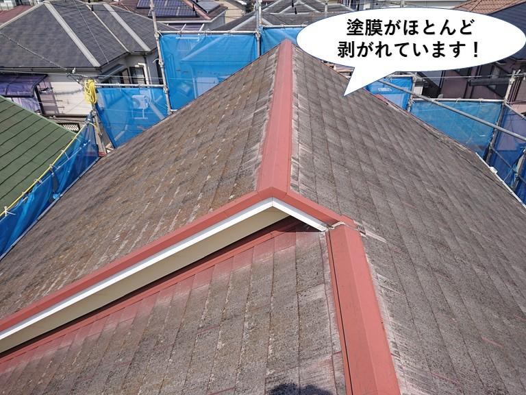 阪南市の屋根の塗膜がほとんど剥がれています
