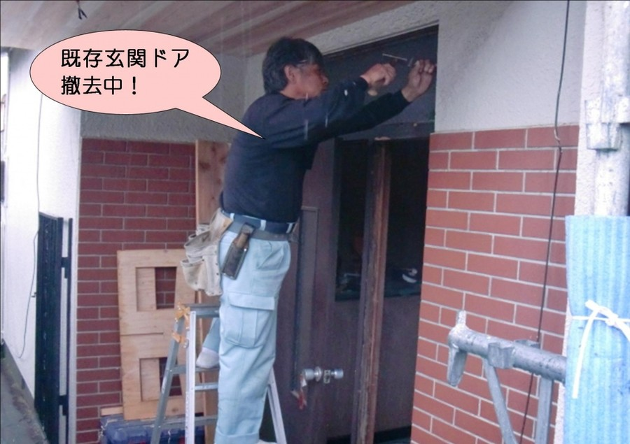 泉北郡忠岡町で既存玄関ドア撤去中