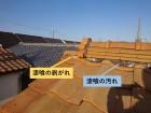 熊取町の屋根の漆喰の剥がれ