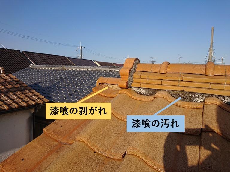 熊取町の劣化して剥がれてきた棟の漆喰を詰め直しました!