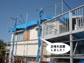 岸和田市で足場設置