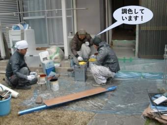 泉大津市の屋根の天井板の色を調色しています!