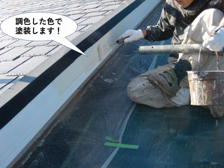 貝塚市の破風板を調色した色で塗装します