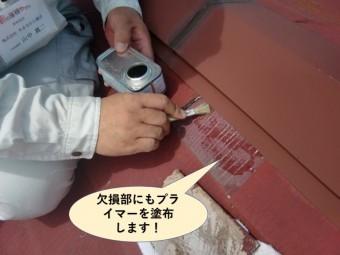 岸和田市の屋根の欠損部にもプライマーを塗布します