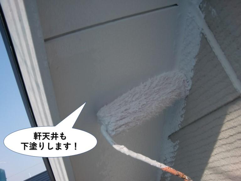 貝塚市の軒天井も下塗りします