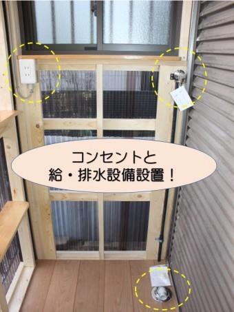 岸和田市土生町の給排水取付