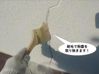 忠岡町のひび割れの溝の中を刷毛で粉塵を取り除きます