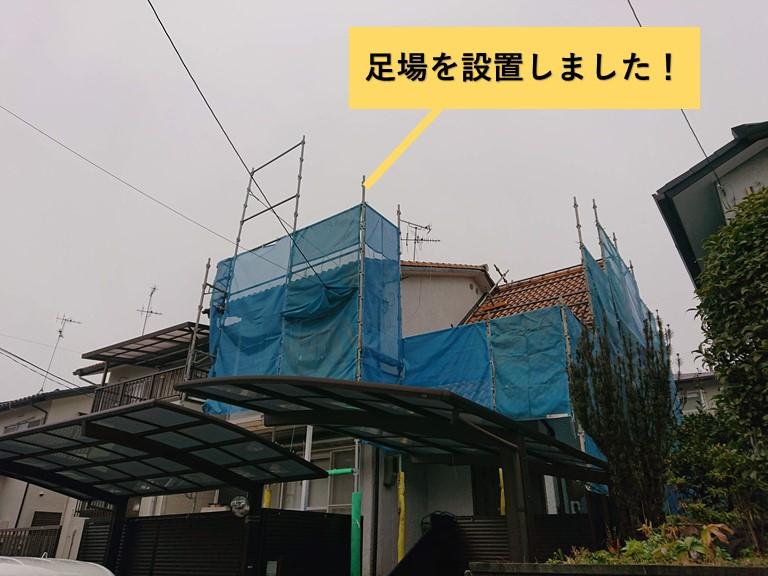和泉市で足場を設置しました!
