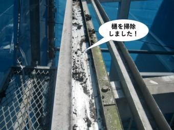 泉佐野市のテラスの樋を掃除しました