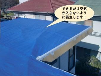 貝塚市の陸屋根養生/できるだけ空気が入らないように養生