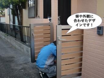 忠岡町の外観や塀に合わせたデザインの門扉