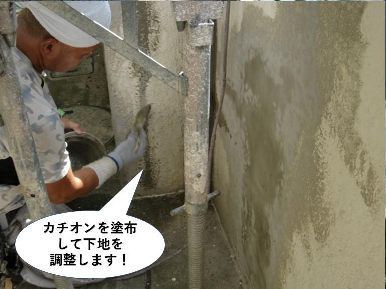 和泉市の塀にカチオンを塗布して下地を調整