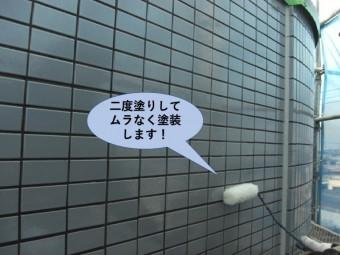 貝塚市の外壁を二度塗りしてムラなく塗装します