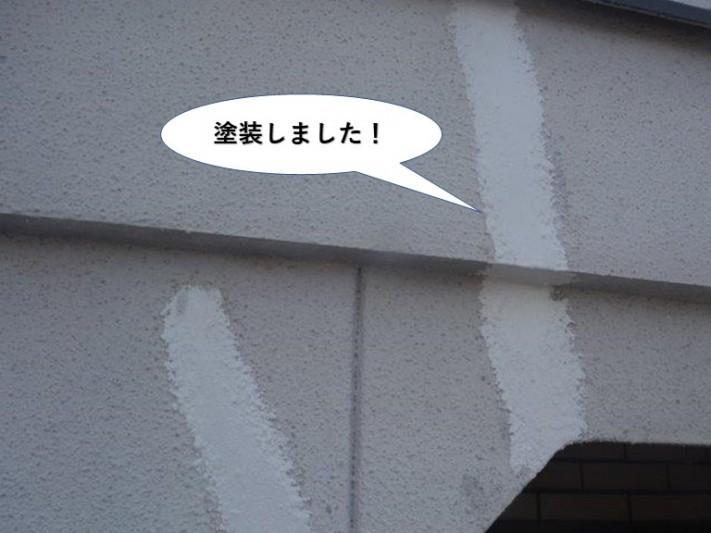 熊取町の外壁のひび割れに塗装しました