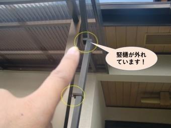 和泉市のテラスの竪樋が外れています