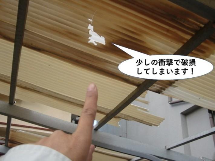 岸和田市のカーポート・少しの衝撃で破損してしまいます