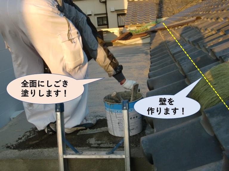 岸和田市の陸屋根に壁を作ります!