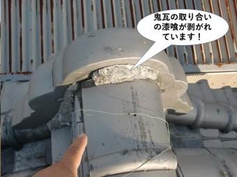 泉北郡忠岡町の鬼瓦の取り合いの漆喰が剥がれています