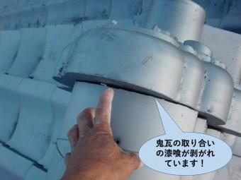 泉佐野市の鬼瓦の取り合いの漆喰が剥がれています
