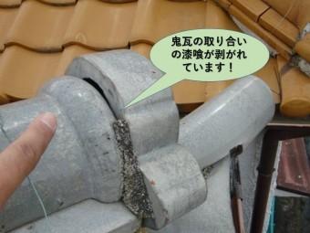 泉南市の鬼瓦の取り合いの漆喰が剥がれています