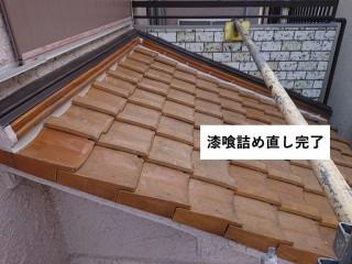 熊取町の壁際の漆喰詰め直し完了