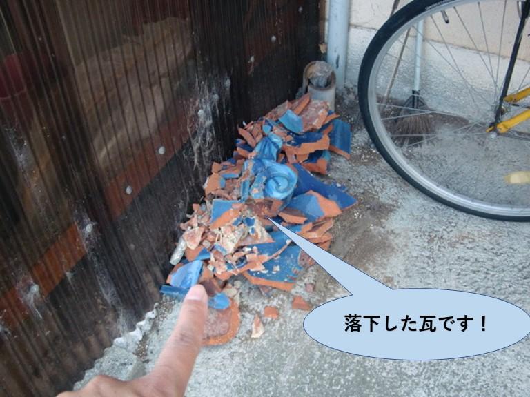 岸和田市の文化住宅の落下した瓦