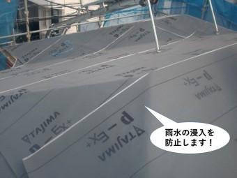 泉佐野市の屋根のルーフィング敷き完了