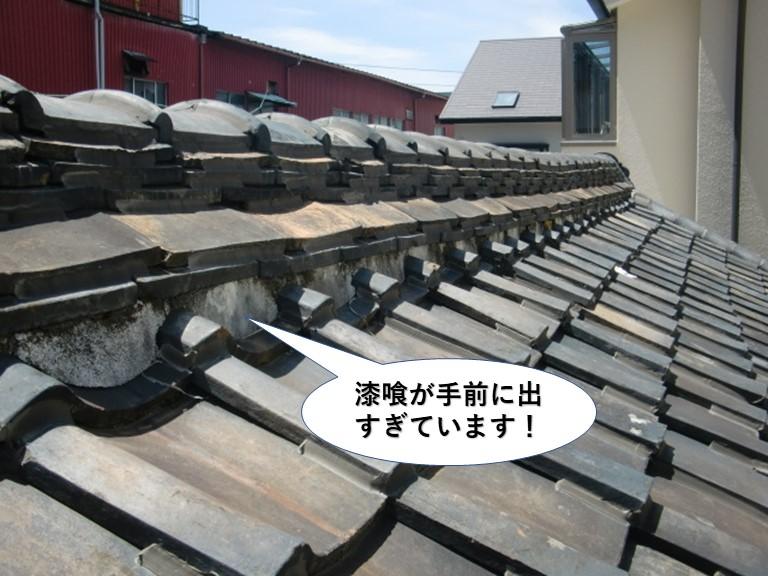 泉大津市の漆喰が手前に出過ぎています