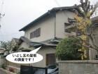 熊取町のいぶし瓦の屋根の調査です