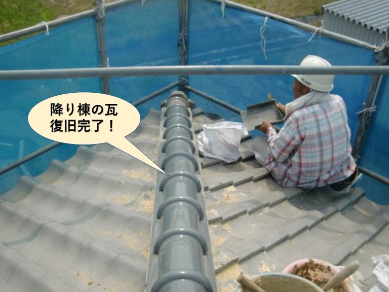 岸和田市の降り棟の瓦復旧完了