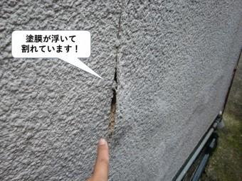 和泉市の外壁の塗膜が浮いて割れています