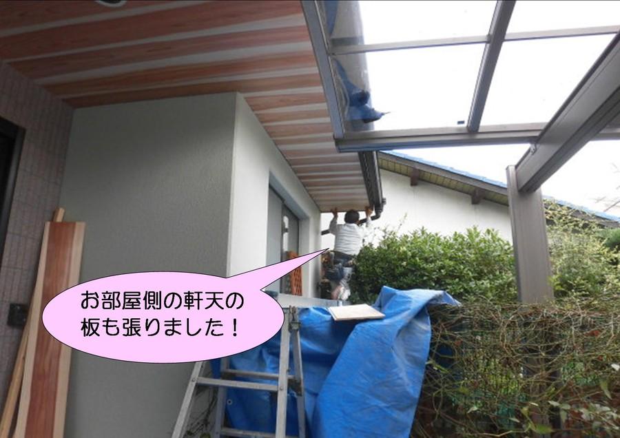 お部屋側の軒天井完了