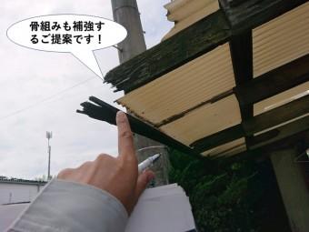 泉大津市の木製テラスの骨組みも補強するご提案