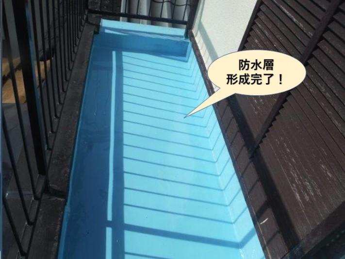 忠岡町のベランダに防水層形成完了