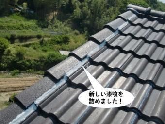 岸和田市の新しい漆喰を詰めました
