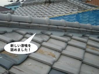 泉南市の降り棟に新しい漆喰を詰めました