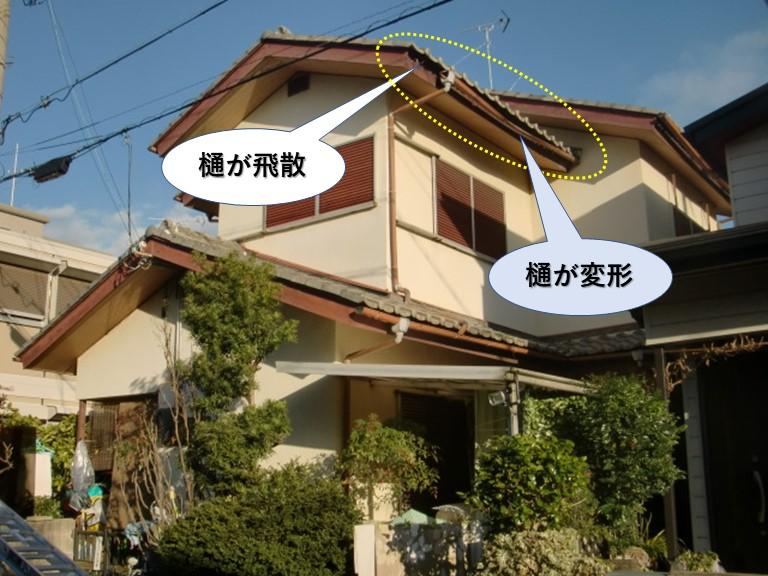 和泉市の樋が飛散し変形しています