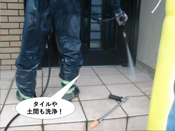 泉佐野市のタイルや土間も洗浄