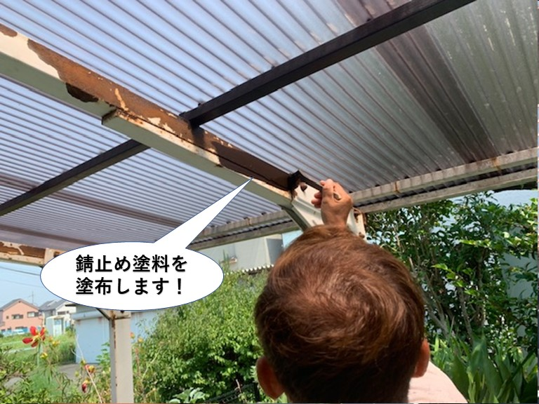 忠岡町のカーポートに錆止め塗料を塗布します
