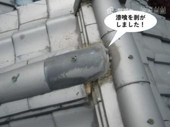 岸和田市の屋根の漆喰を剥がしました